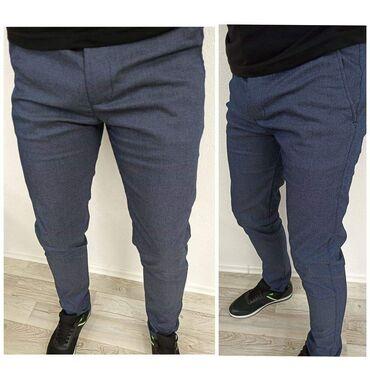 Muška odeća | Srbija: Pantalone brojevi od 29 do 42 Cena: 2700 dinara