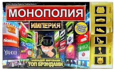 Monopoliya oyunu satiliryenidirunvan bayilvatsapp aktivdirsifir elli