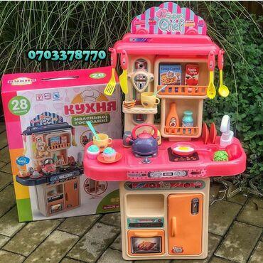 Детская кухня  Благодаря большому разнообразию функций, такая кухня п