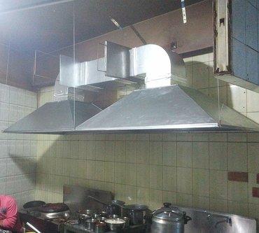 Вентиляция, вытяжка под ключ для дом квартира кафе спортзал в Бишкек