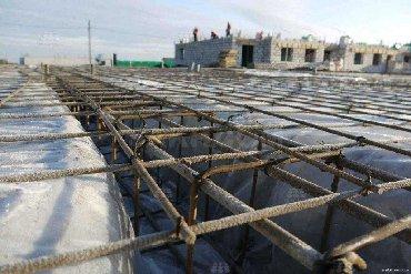 уголки трубы арматура в Кыргызстан: Строительная арматура, рифленая