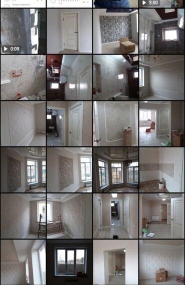 Услуги - Нижний Норус: Поклейка обоев   Больше 6 лет опыта