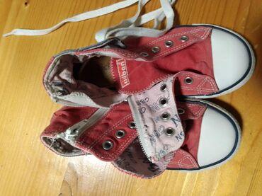 Dečije Cipele i Čizme | Zabalj: Decija obuca raznih brojeva 3 para za 500