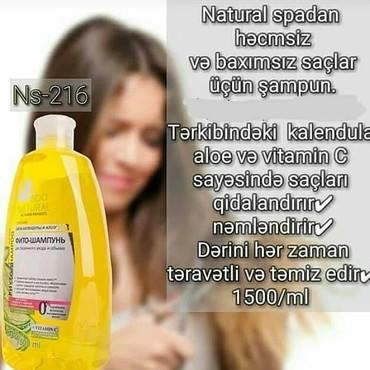 spa уход в Азербайджан: Sebilifi şirkəti. Natural spa şampunu .1500 ml
