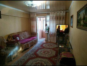 квартира-продажа в Кыргызстан: Продается квартира: 2 комнаты, 48 кв. м