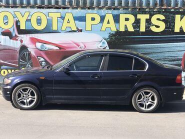 буква б кока кола in Кыргызстан | ДРУГИЕ АКСЕССУАРЫ: BMW 3 series 2.2 л. 2002 | 253000 км