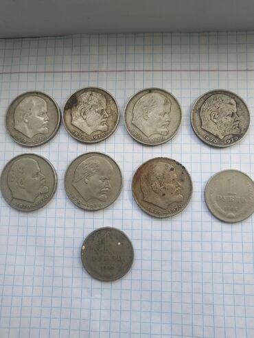 Спорт и хобби - Балыкчы: Монеты,договор цена
