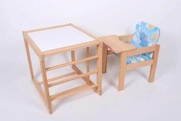Barbie set - Crvenka: PREPORUKA   Drvena hranilica za bebe Bbi Cena 5800 din bbi3  DOSTAVA