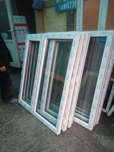 купить бойлер в бишкеке в Кыргызстан: Лучшие в БишкекеПластиковые окна и двери,опытный персонал и