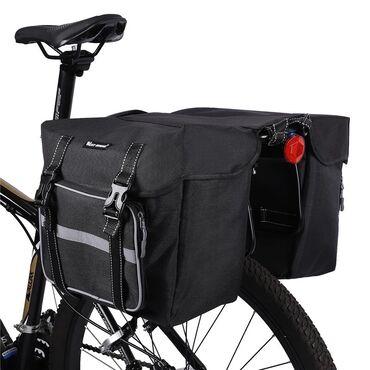Велосумка, сумка на багажник велосипеда, вело штаны