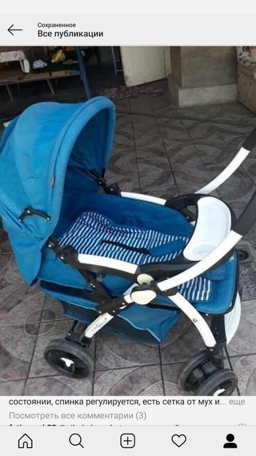 Коляски - Лебединовка: Продаю срочно коляску, в хорошем состоянии спинка регулируется в три