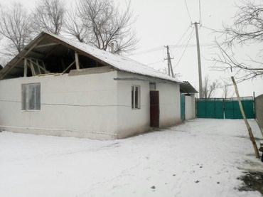 Продаю дом 4 комнаты есть времянка общих 9 соток кара-балта в Кара-Балта