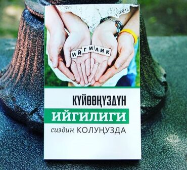 распечатка-книг в Кыргызстан: 1) китеп 200 сом 2) китер 230сом 3) 250 сом баардык суроолор бойунча
