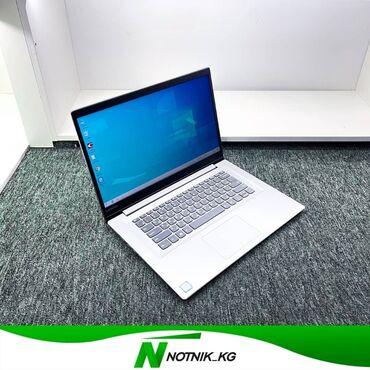 гостиница ош суточный цена in Кыргызстан | БЫТОВАЯ ХИМИЯ, ХОЗТОВАРЫ: Ноутбук для универсальных задач - Lenovo-модель- 80Y9-процессор- core