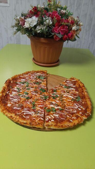Заказ менен пицца, самсы,пирожки, булочка жасайбыз