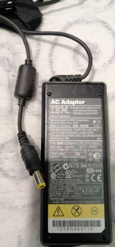Asus p535 - Srbija: ADAPTER 19 V, 20 V, 15 v, 16v, 18,5 v, za laptopove, vise vrsta i