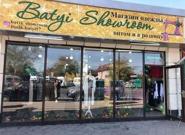 Аренда коммерческой недвижимости в Кыргызстан: Срочно сдается магазин с выходом на трассу в отличном проходимом м