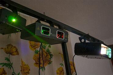 Продаю комплектом лазеры и световое оборудование для дискотекиВ