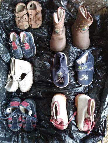 Продаю детскую обувь. От 8 месяцев до 1,5 годика примерно. Цена за