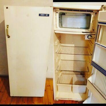 Электроника в Уджары: Холодильник