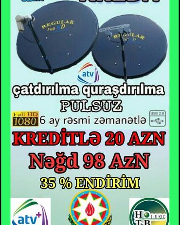 antenna cdma в Азербайджан: Krosna kredit Krosnu peyk antenna krediti