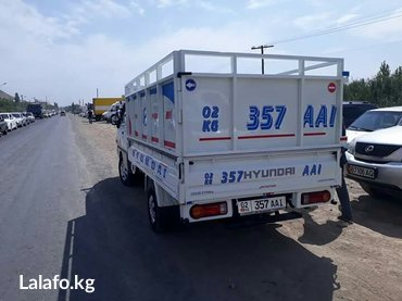 Вывоз мусора, Вывоз мусора в Бишкек