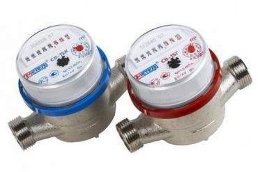 Счетчики воды, водомеры, приборы учета тепла и воды от 15-200 диаметра в Бишкек