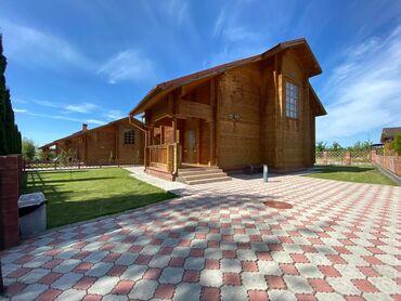 поездка на иссык куль 2020 в Кыргызстан: Веснааааааа Проведи весенние дни в коттедже из натурального дерева!  Д