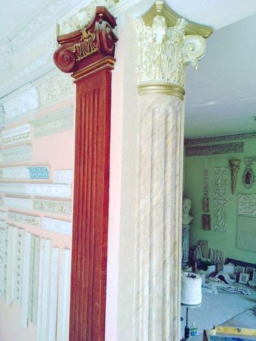 Гипсовые колонны различной формы для в Бишкек