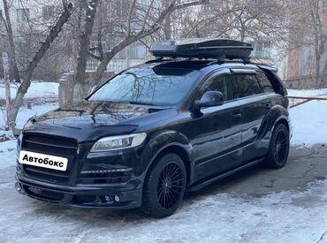 Плоские, широкие новые Автобоксы Lux Major с уникальным дизайном!!! Но