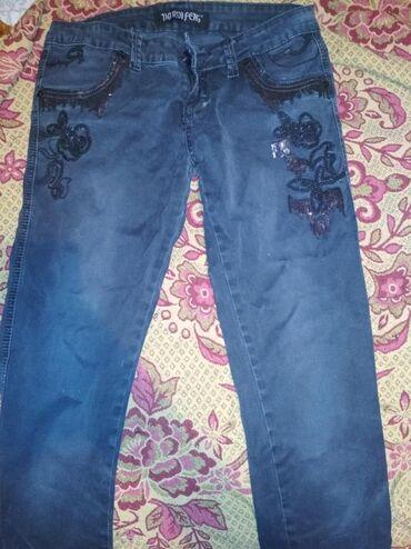 Джинсы - Шопоков: Продаю джинсы в хорошем состоянии, надевала только один раз