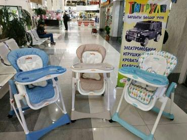 Стульчики для кормления!  в Бишкек