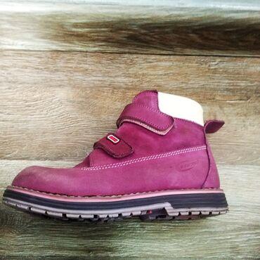 ортопедические ботинки для детей в Кыргызстан: Детские демисезонные ботинки розового цвета, в очень хорошем