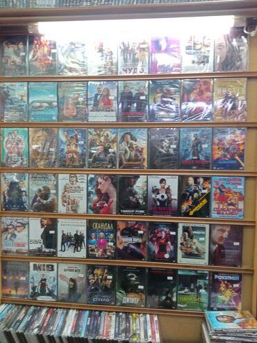 Телефоны из китая - Кыргызстан: Продаю диски, фильмы, мультфильмы музыка, и .др подробнее по