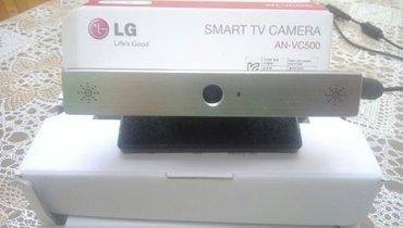 Şirvan şəhərində Smart TV Camera