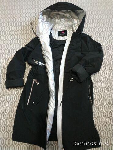Парка пальто новое, глубокий капюшон 46-48 р