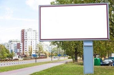 Рекламный щит, сдаю, продаю или меняю! в Бишкек