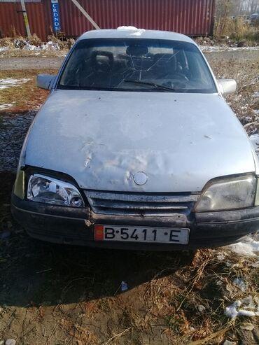 черно белое платье в пол в Кыргызстан: Opel 1.8 л. 1987