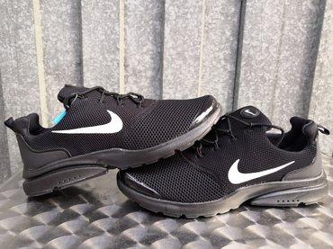 Nike Air Muske Patike-NOVO-Najjeftinije-41-46! - Nis