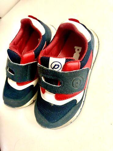 Продаются детские ботиночки на 1-1.5 лет