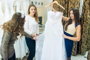 Ищу менеджера по работе с клиентами в свой свадебный салон. в Бишкек