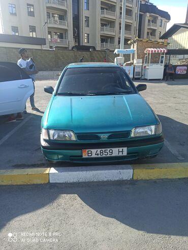Транспорт - Кунтуу: Nissan Sunny 1.4 л. 1995   45 км