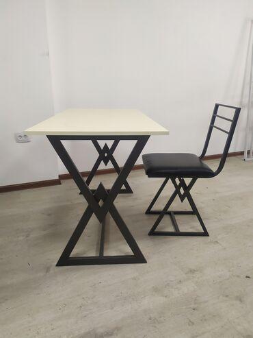 стол стулья для зала in Кыргызстан | КОМПЛЕКТЫ СТОЛОВ И СТУЛЬЕВ: Стол письменный, обеденный, металл(профиль 40*20), ЛДСП, 120*60