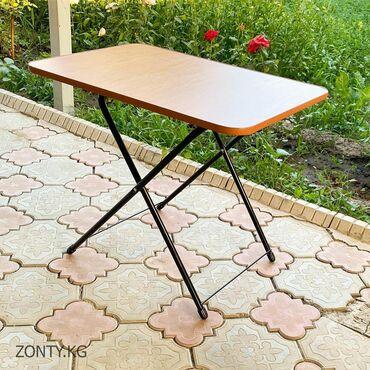 Стол складной. Имеет 2 положения.Размер поверхности 50см×75см .Нагруз