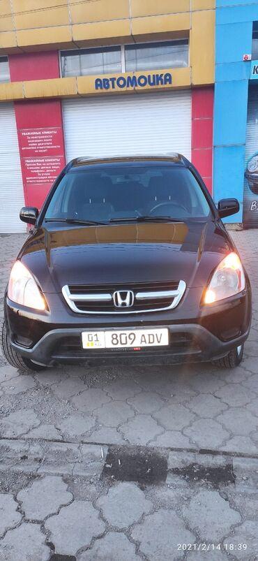 Honda CR-V 2.4 л. 2003 | 140 км