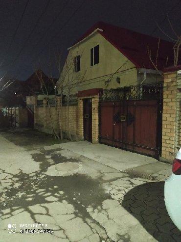 veshhi 7 в Кыргызстан: Продам Дом 155 кв. м, 7 комнат