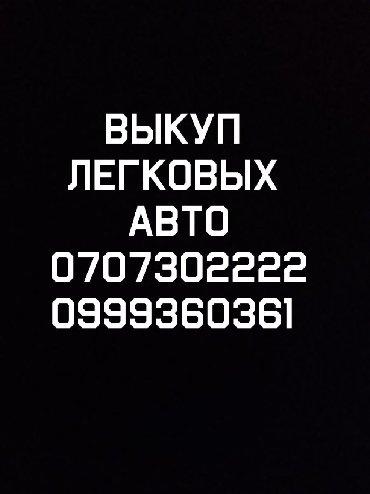 сигнализация в квартиру в Кыргызстан: Nissan Almera 2003