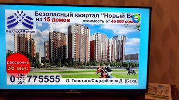 led paneli kvadratnye в Кыргызстан: Смарт тв HISENSE 40 дюймов,wifi,lan,FULL HD, встроенный тюнер dvb t2