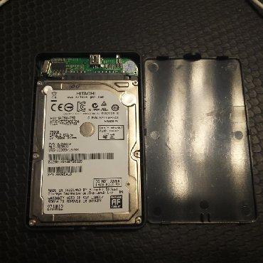 Sərt disklər və səyyar vincesterlər Azərbaycanda: HDD 750 GB +Case