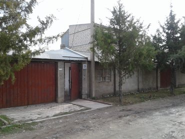 Продаю большой дом с времянкой + хоз. в Бишкек